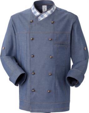 Giacca cuoco, chiusura anteriore bottoni doppio petto, taschino lato sinistro, manica tre quarti, colore denim