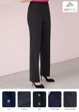 Pantalone elegante modello dal taglio dritto, tessuto in lana e poliestere con trattamento antimacchia. Contattaci per un preventivo gratuito.